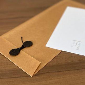 遅れて届く手紙セット